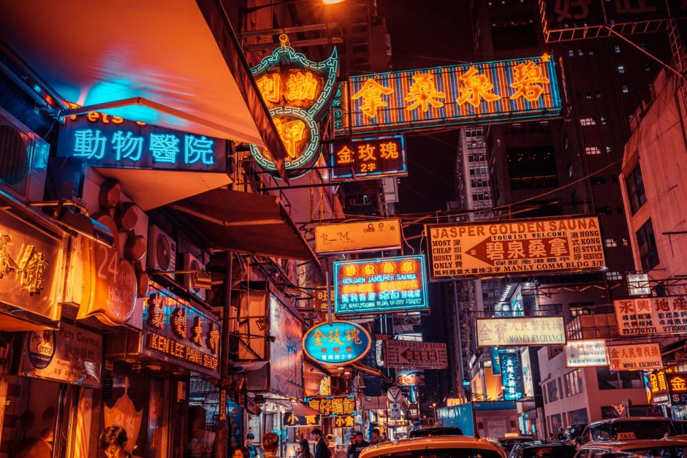neon signs in Hong Kong, China